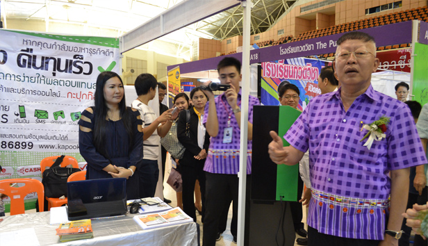 BUSINESS FRANCHISE EXPO 2014